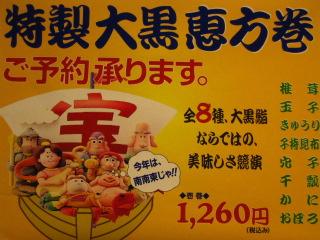 横浜 寿司屋 神奈川県
