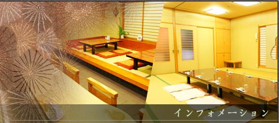 木札 横浜 寿司屋